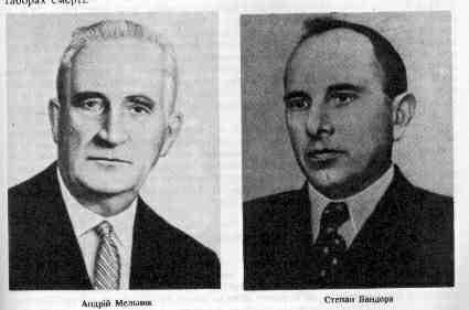 Бандеровцы: национальные герои, или безжалостные убийцы? | Sides.su